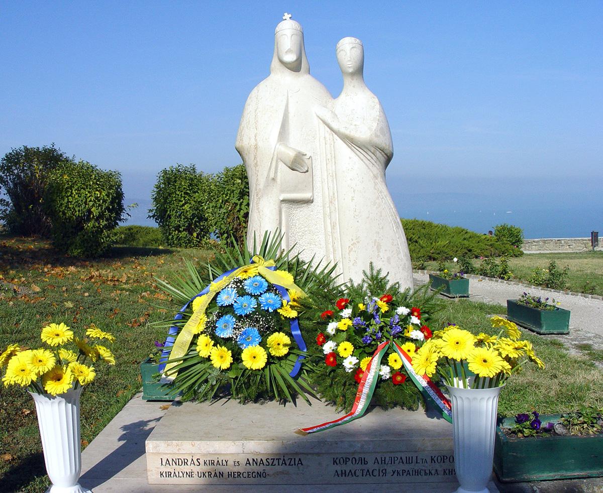 Пам'ятник королю Андрашу І та його дружині Анастасії в Тігані