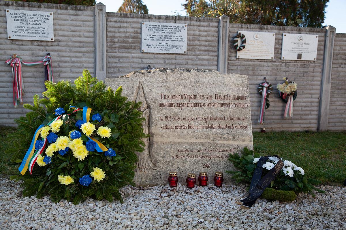 Меморіальний знак пам'яті невинних жертв Голодомору