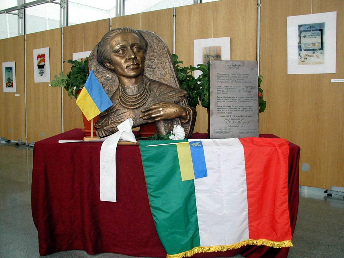 Меморіальна плита на честь Лесі Українки у Єгипті