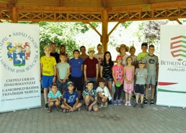 Україномовний денний табір у Чепелі